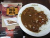 Hcurry_02