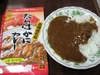 Hcurry_03